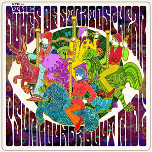 Dukes of the Stratosphere - Psurroundabout Ride